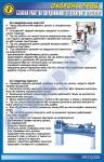 Безпека робіт на свердлильних та токарних верстатах