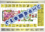 "Плакат ""Карта змащення автомобіля КАМАЗ-4310"""