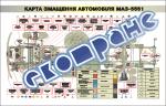"""Плакат """"Карта змащення автомобіля МАЗ-5551"""""""