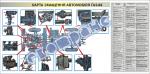 """Плакат """"Карта змащення автомобіля ГАЗ-66"""" 453030312"""
