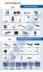 Плакат Інструменти для робіт з гіпсокартонними системами»