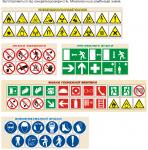 Знаки-модулі для розміщення по периметру кабінета