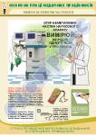 Робота з наркотичними речовинами та обладнанням-плакат 3