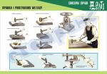 Плакат «Правка і рихтування металу»4820103