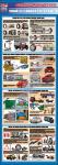 Технічний стан автомобіля 2-стор 9