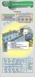 """Плакат """"Трансформаторна підстанція напругою 6-10 кВ""""  4600304"""